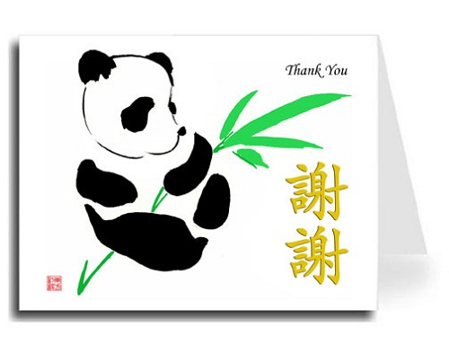 Traditional Chinese Calligraphy w/Panda Thank You Card Set - Xie Xie & Thank You (Gold Scalloped Style)