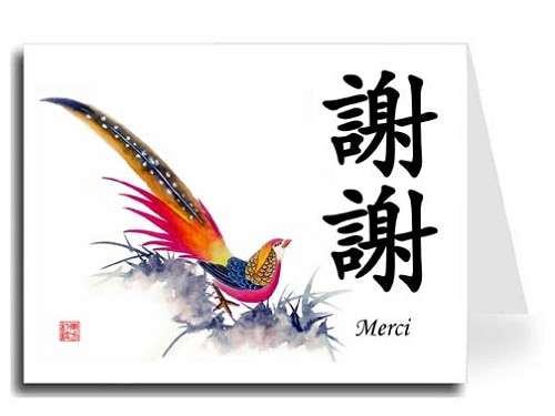 Traditional Chinese Calligraphy w/Golden Pheasant Thank You Card Set - Xie Xie & Merci (Black)