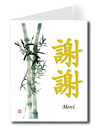 Traditional Chinese Calligraphy w/Bamboo Thank You Card Set - Xie Xie & Merci (Gold)
