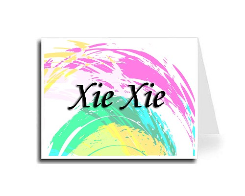 Grunge Rainbow Thank You Card Set - Xie Xie (Monotype Cursiva Font)