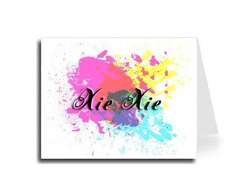 Abstract Art Thank You Card Set - Xie Xie (Abigal Font)